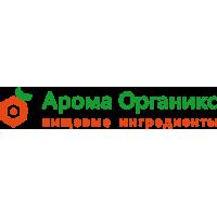 Арома Органикс
