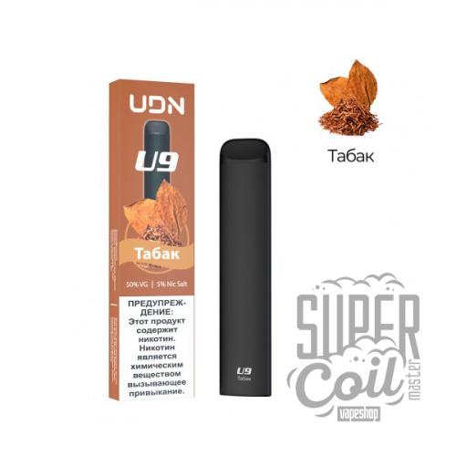 Одноразовая электронная сигарета купить udn pons электронные сигареты одноразовые чем отличаются от hq